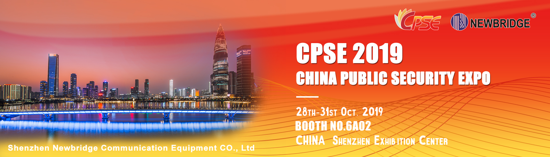We will attend the CPSE(CHINA PUBLIC SECURITY EXP
